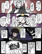 【艦これ】ヲの51:提督②【4コマ】