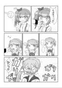 満潮・曙・霞 「飴」