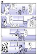 デレマス漫画 第10話「寮」