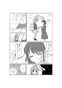 てゐんげ漫画