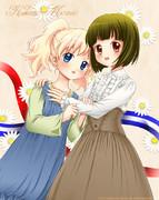 忍とアリス