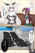 艦これアニメ ~ 出番終了組控え室②