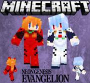 Minecraftでエヴァンゲリオン