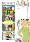 SHIROBAKO21話より!