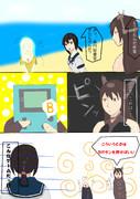 アニメ第九話をみて