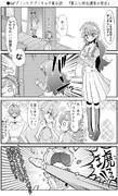 ●Go!プリンセスプリキュア第6話   「第二生徒会議室の密会」