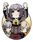 約束された勝利っ!!