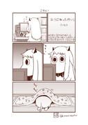 むっぽちゃんの憂鬱9