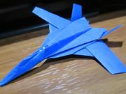 折り紙戦闘機 VF-19S ブレイザーバルキリー (マクロスF)