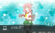 【ネタ】駆逐艦菱餅