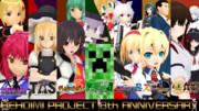ベホイミProject 8周年記念