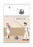 いきゅー一本釣り漫画