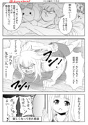 超ポイヤ人③