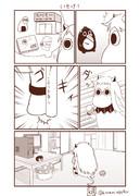 むっぽちゃんの憂鬱11