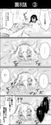 アニメ艦これ 裏8話「当ててこい!私はここだ!(泣) ③」