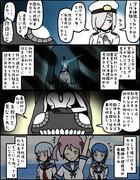 【艦これ】ヲの52:提督③【4コマ】