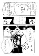 夜ノ殺ッターマン