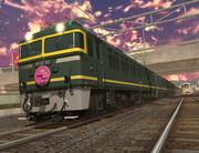 Last Run Twilight Express