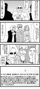 岡山の強豪