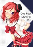 【僕ラブ7 サンプル】One hour Drawing!no.5