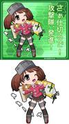龍驤型軽空母1番艦 龍驤・改二