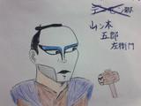 山本五郎左エーモン閣下