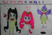 Go!プリンセスプリキュアの妖精たち