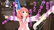 MMD らき☆すた静画 今日はホワイトデーですよ!