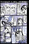 片翼の新宿ANGEL