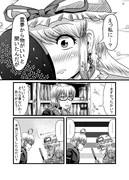 東方壱枚漫画録41「残るホワイトデー」