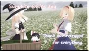 【東方MMD】魔理沙とアリスでホワイトデー