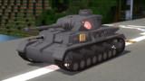 【Minecraft】Ⅳ号戦車【MCheli】