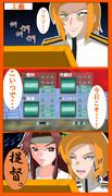 オレンジ提督の大型艦建造