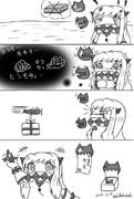 菱餅イベントAfter