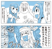 【デレマス9話】紗枝はんの楽しみ