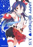 【ラブライブ!】 園田海未ちゃん誕生日おめでとう御座います!