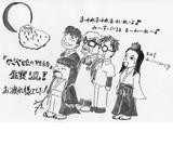 ニコニコ映画実況『かぐや姫の物語』 ぱーと2
