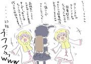 征竜禁止!混黒復活おめでとう!