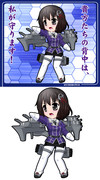 妙高型重巡洋艦4番艦 羽黒・改二