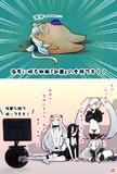 MUSAHI EXPEDITION02