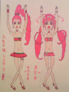 ふたりはミユキ:夏