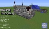 新鋭中戦車「26式 ライン」