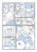 SHIROBAKO漫画