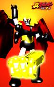 真マジンガー衝撃!Z編:MMDロボットアニメセレクション.90