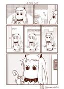 むっぽちゃんの憂鬱14