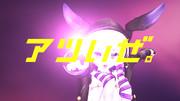 MMD再現】キリン メッツCM 「結月ゆかり」篇