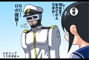 こんなアニメ提督は嫌だ!