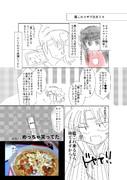 【母娘で艦これ】ピザ注文ミス+まるなげデー参加告知!