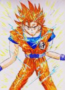 スーパー2悟空