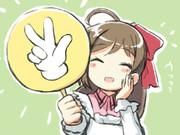 「じゃんけんっぽん!」
